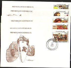Mauritania, Scott cat. 500-504. Grand Prix, Race Cars. 5 First day covers. ^