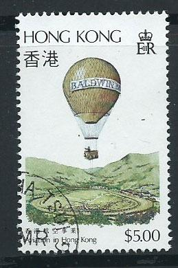 Hong Kong  SG 453 FDC  VFU Aviation 1984