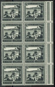 PALESTINE 1932 SEA OF GALLILEE TIBERIAS 1 POUND MNH ** BLOCK