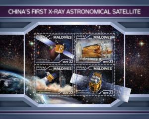 Maldives - 2018 X-Ray Satellite - 4 Stamp Sheet - MLD18104a