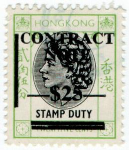 (I.B) Hong Kong Revenue : Contract Note $25 on 25c OP