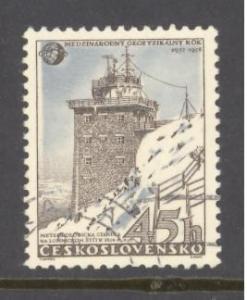 Czechoslovakia Sc # 837 used (DT)