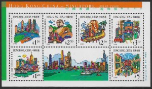 HONG KONG, 854A, MNH,  S.S OF 6, SINGAPORE JOINT ISSUE