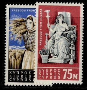CYPRUS QEII SG227-228, complete set, NH MINT.