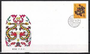 China, Rep. Scott cat. 2131. Year of the Dragon issue on a First day cover.