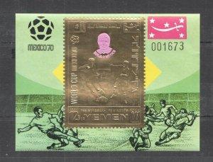 QF1652 IMPERF YEMEN GOLD WORLD CUP MEXICO 1970 FOOTBALL OVERPRINT BORJA BL MNH