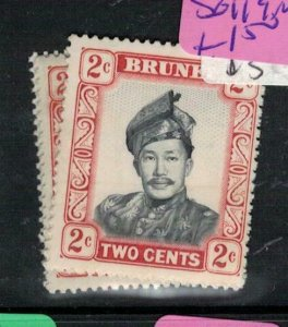 Brunei SG 119 MNH (4exv)