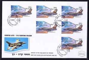 ISRAEL 2019 STAMP IDF FIGHTER JETS F-16 FALCON 6 ATM SET MACHINE # 001 LABEL FDC