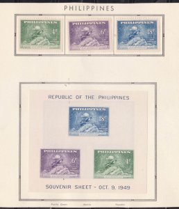 PHILIPPINES - 1949 75TH ANNIVERSARY OF UPU SET OF 3 STAMPS & 1 M/S MINT HINGED