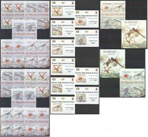 BU56 IMPERF,PERF2012 BURUNDI FAUNA INSECTS DRAGONFLIES !!! 12BL+12KB MNH