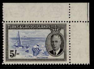 TURKS & CAICOS ISLANDS GVI SG232, 5s blue & black, NH MINT. Cat £27.
