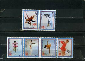 PARAGUAY 1983 WINTER OLYMPIC GAMES SARAJEVO/ICE SKATERS SET OF 6 STAMPS MNH