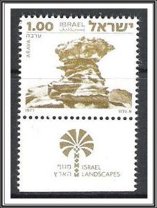 Israel #664 MNH with Tabs