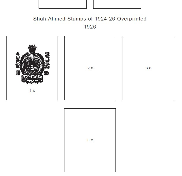 PRINTED 1IRAN 1868-2010 STAMP ALBUM PAGES (315 pages)