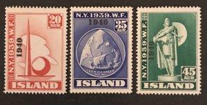 Iceland 1940 #232-34 Unused, CV $30