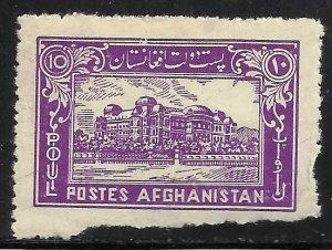 Afghanistan 1932 Scott# 319 MH