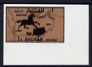 Dhufar 1b black on copper imperf single with design (blac...