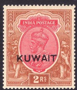 1923 - 1924 Kuwait KGV 2 Rupee issue MNH Sc# 13 Wmk 39 CV $100.00