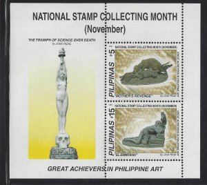 2649 Nat'l Stamp Collecting Month/Sculptures CV$5
