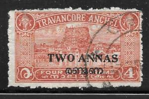 India Travancore-Cochin 5: 2a on 4ch Sri Padmanabha Shrine, used, F-VF
