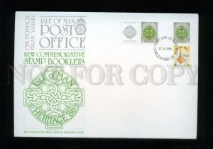 161439 ISLE OF MAN 1986 New Commemorative Stamp Booklets FDC