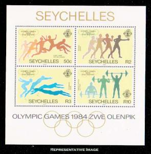 Seychelles Scott 550a Mint never hinged.