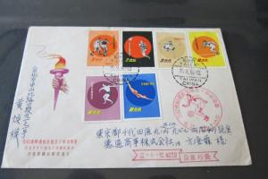 China Taiwan 1960 Chinese Paints FDC Taipei to Tokyo Japan