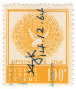 (I.B) Cyprus Revenue : Duty Stamp 100m