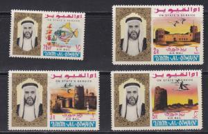 Umm Al Qiwain # CO1-4, Sheik - Fish, Animals, Etc,LH, 1/3 Cat.