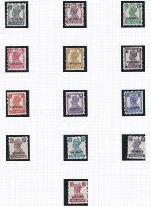 BAHRAIN  1942  S G 38 - 50  SET OF 13  MH  CAT £140