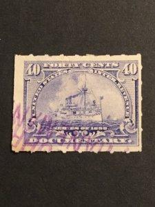 US SC# R170 Revenue Used