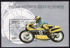 CAMBODIA SCOTT 567