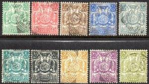 1904 Zanzibar Sg 210/219 Short Set of 10 Values Fine Used