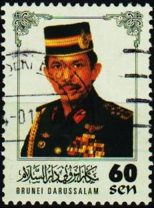 Brunei. 1996 60c. S.G.568 Fine Used