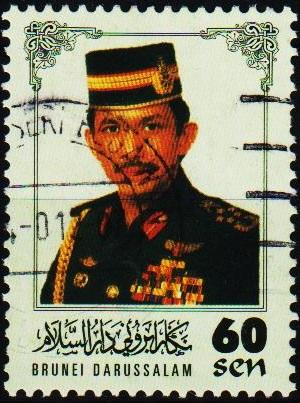 Brunei. 1996 60c. S.G.568 Fine Used