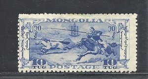 Mongolia #74 mint cv $40.00