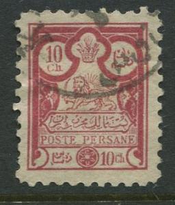 Persia - Scott 85 - Definitives -1891 - Used - Single 10c Stamp