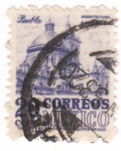 Mexico, Scott # 860(5), Used