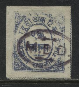 India Nandgaon State 1893 1/2 Anna blue overstamped Official