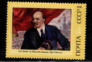 Russia Scott 4419 MNH** Lenin Portrait Flag stamp