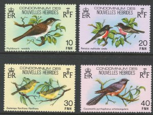 French New Hebrides 1980 Birds Scott # 296 - 299 MH