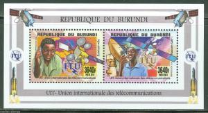 BURUNDI   2015  INTERNATIONAL TELECOMMUNICATIONS UNION  SHEET  OF TWO   MINT  NH