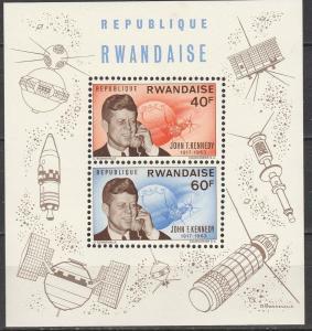 Rwanda #136 MNH F-VF  CV $11.00 (V1554L)
