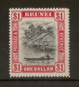 Brunei 1947 $1 SG90 Mint Cat£19