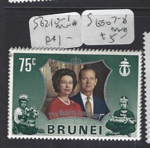BRUNEI  (P2608B)    QEII WEDDING SG 210-1  MNH