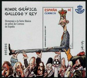 HERRICKSTAMP NEW ISSUES SPAIN Sc.# 4126 Graphic Humor 2016 Gallego & Rey S/S