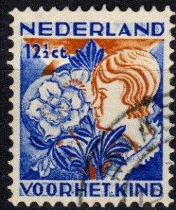 Netherlands #B61 F-VF Used  CV $18.00 (X2828)