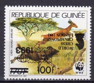 Guinea 1993  WWF ovpt.World Chess Champ.Black Inverted !!!!!!! (1) MNH