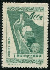China PRC SC#136 Children of Four Races, $400 MNH