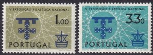 Portugal #868-9 MNH CV $5.65  (Z8010)